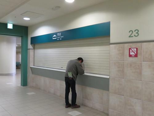 福島競馬場の売店跡地