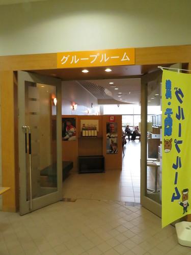 福島競馬場のグループルーム