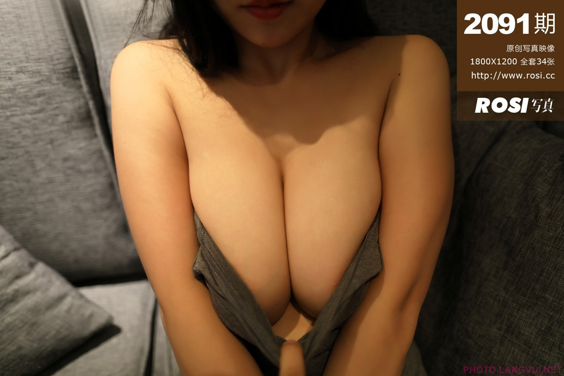 ROSI No 2091