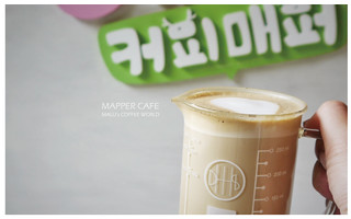 mappercafe-5
