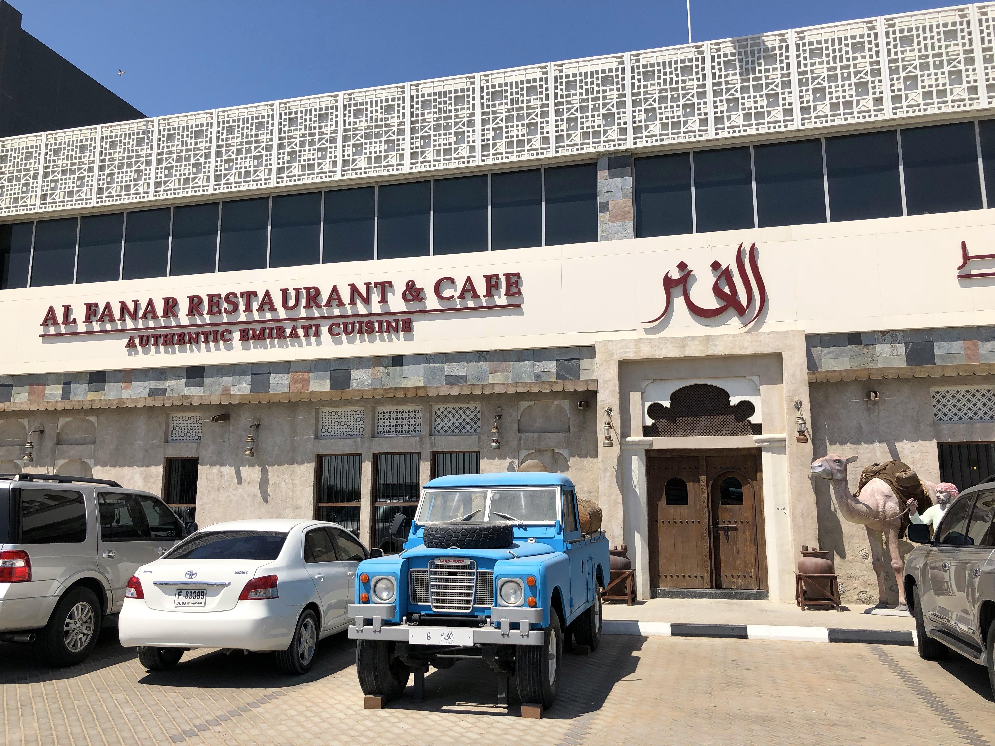 Ras Al Khaimah, UAE, 2018 22