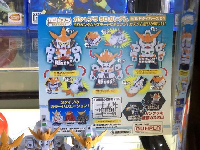 Gundam Build Divers_22