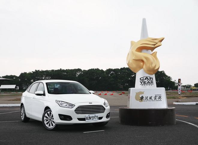 【圖一】一年一度台灣車壇最具權威代表性的「2018車訊風雲獎」結果出爐,經過38位來自汽車媒體與專家的嚴格評鑑下,Ford Escort 榮膺「...