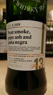SMWS 3.309 - Peat smoke, pipe ash and pata negra