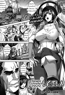 Hakudaku Kaizoku Leila Semen-Covered Pirate Leila