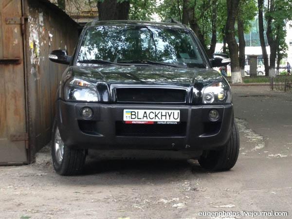 Black hyundai