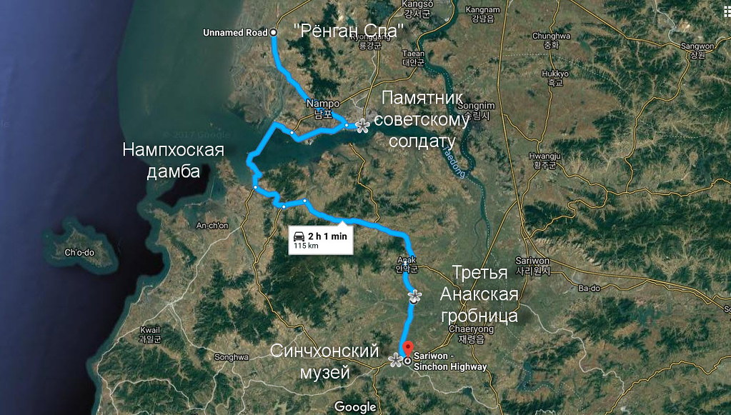 Day 2(Ryonggan Spa-Nampo-Anak-Shinchon 115km)