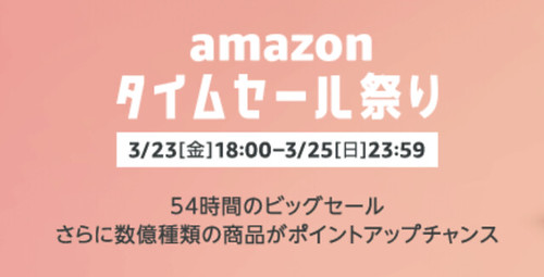 スクリーンショット 2018-03-21 23.01.20