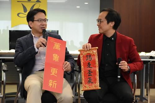 2017 新春傳媒茶聚
