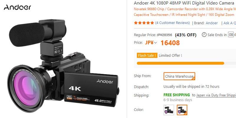Andoer 4K ビデオカメラ (1)