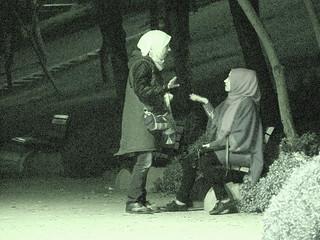 Сцена в парке в Стамбуле
