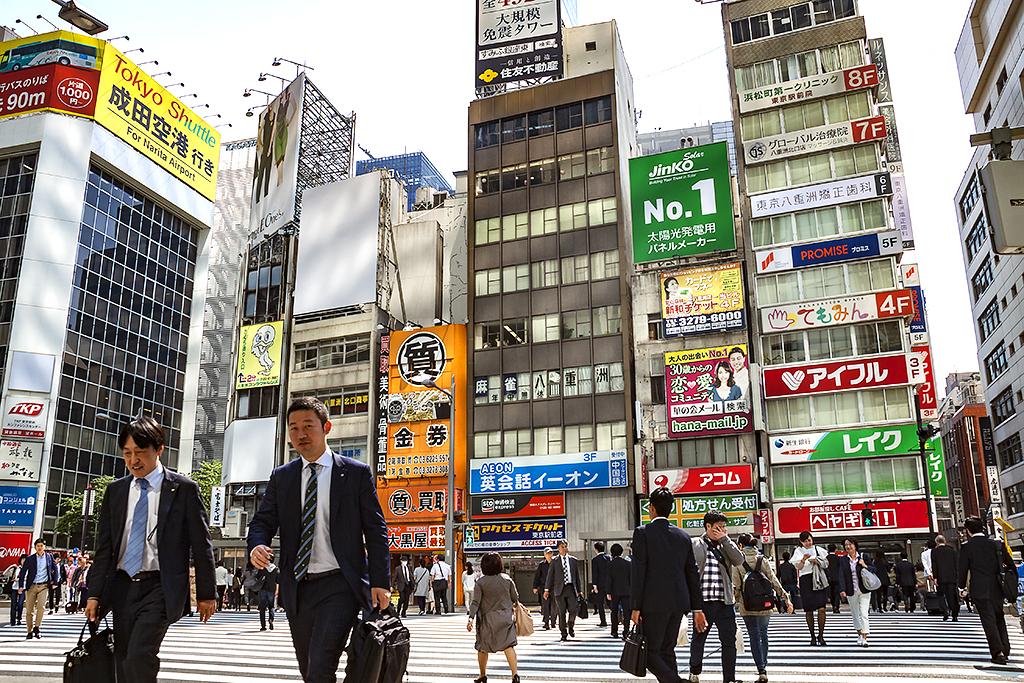 Yaesu scene--Tokyo