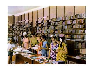 65 Книжный магазин