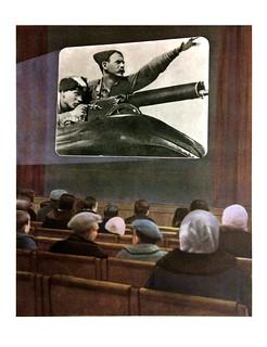70 Поход в кинотеатр на просмотр фильма Чапаев
