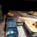 đồ ăn máy bay