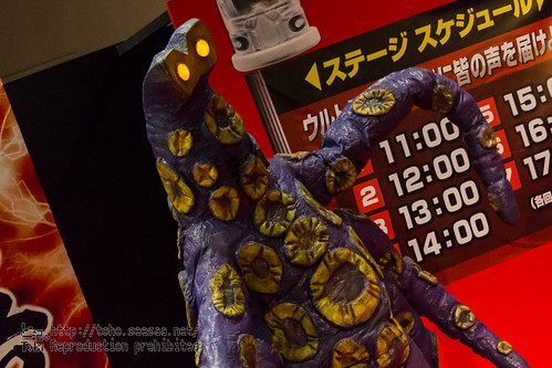 U_NEW_GENERATION_in_solamachi-176