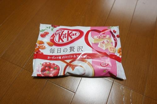 kitkat104