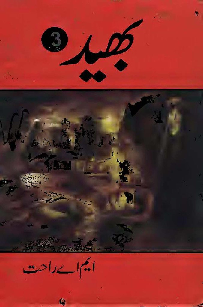 Bhaid Part 3 Complete Novel By MA Rahat