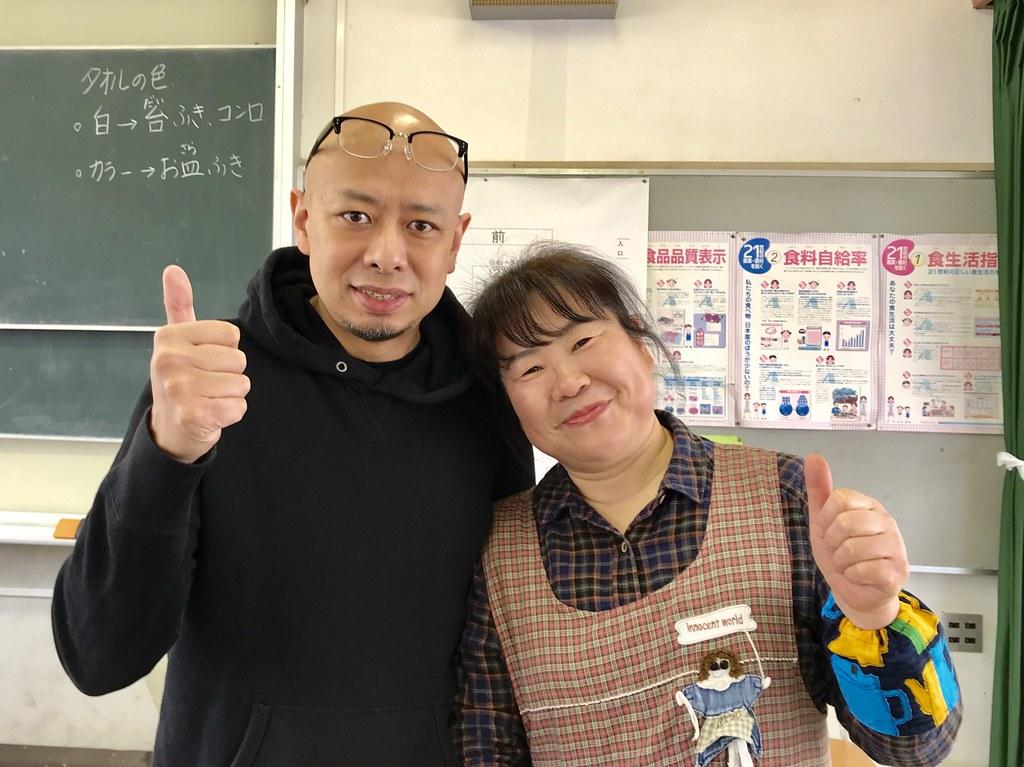 Fwd: 餃育④