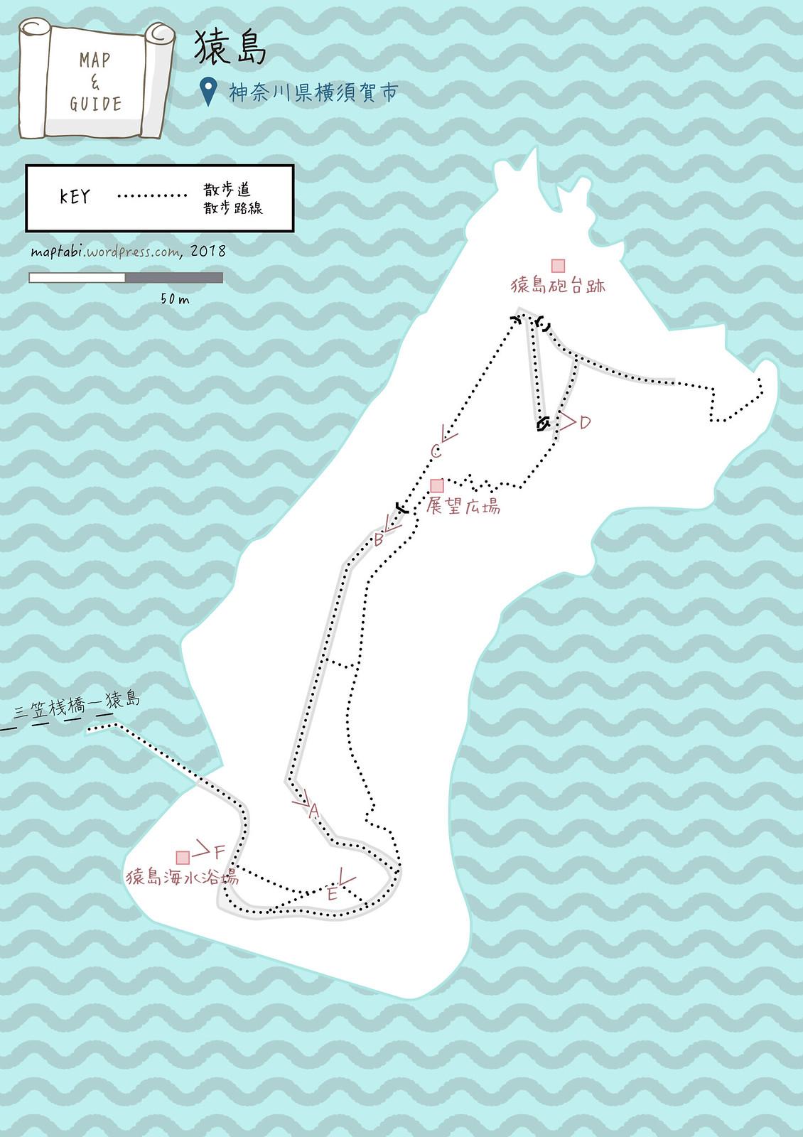sarushima_map2