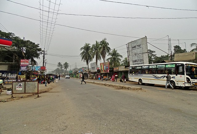 Photo of Kamrup in the TripHappy travel guide