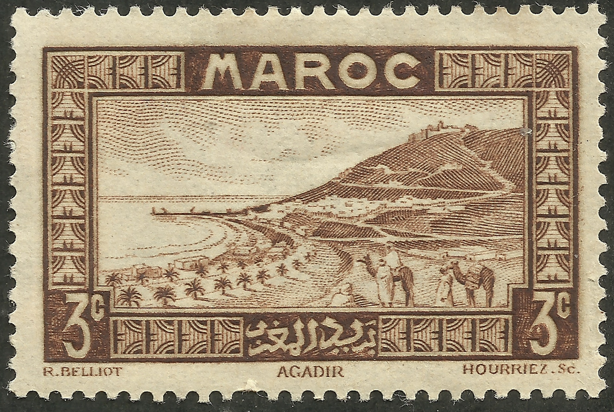 French Morocco - Scott #126 (1933)