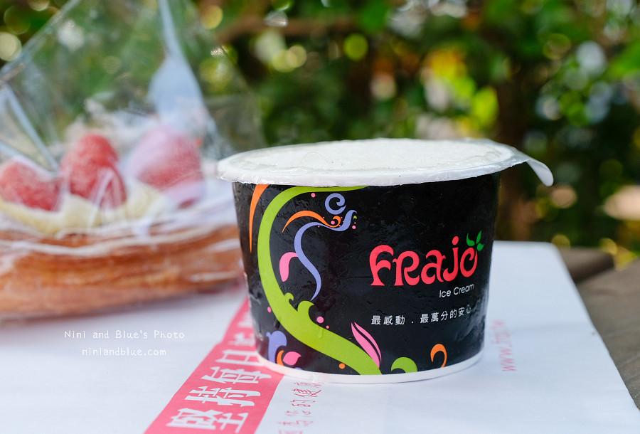 frajo法爵烘焙.第二市場19