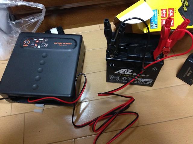 battery003