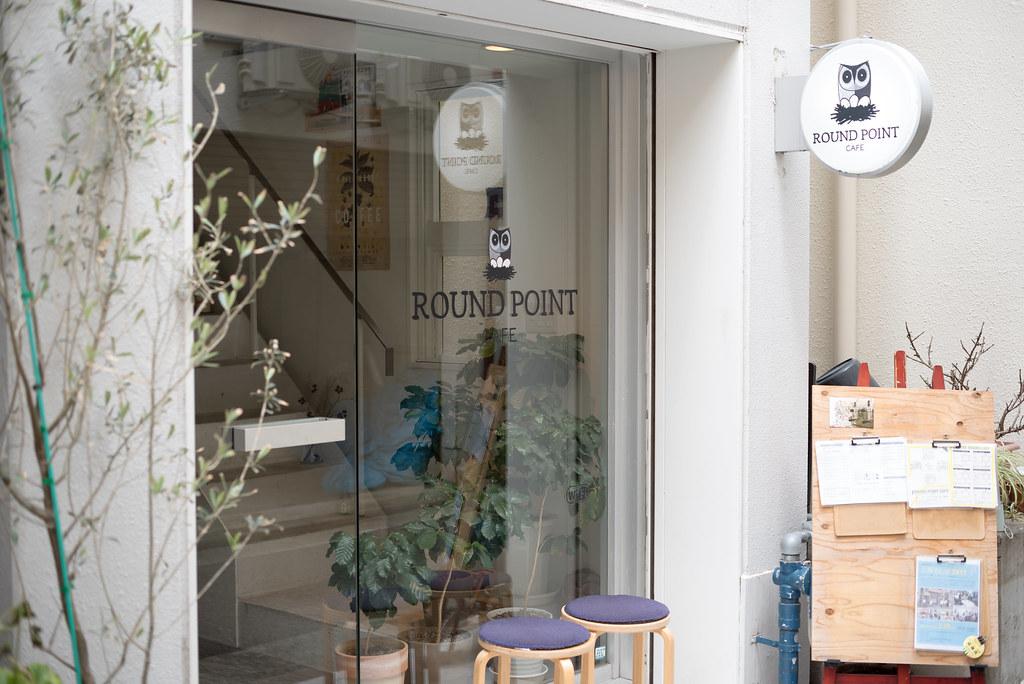 ROUND POINT CAFE