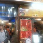 Zhongshan Market with Takuya and Friend