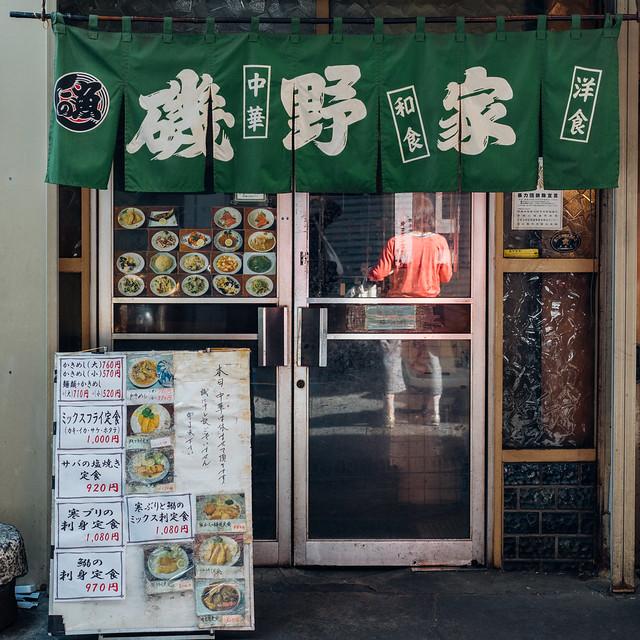 TokyoTsukiji_02