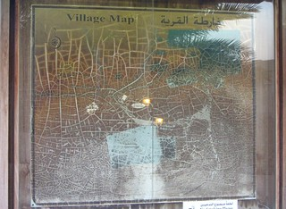 Hatta village map - shows the secret of the dense street network -:)
