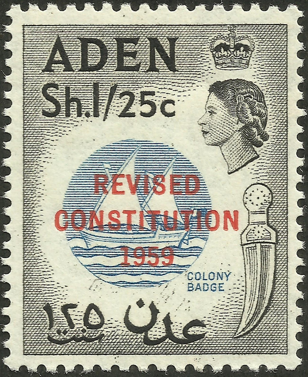 Aden - Scott #64 (1959)