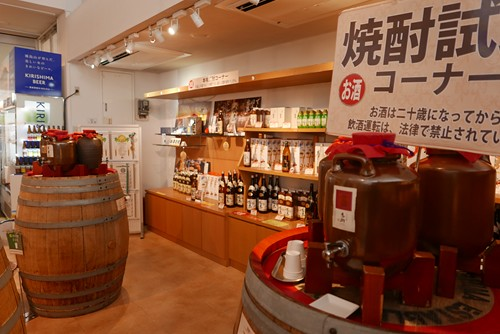 kirishimafactorygarden021