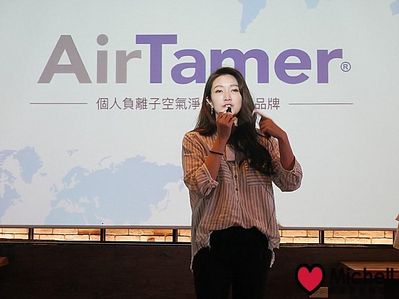 美國AirTamer個人負離子空氣淨化器