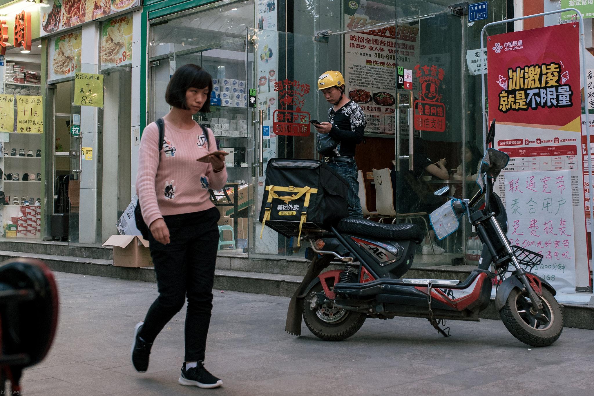 Chinese lieferando