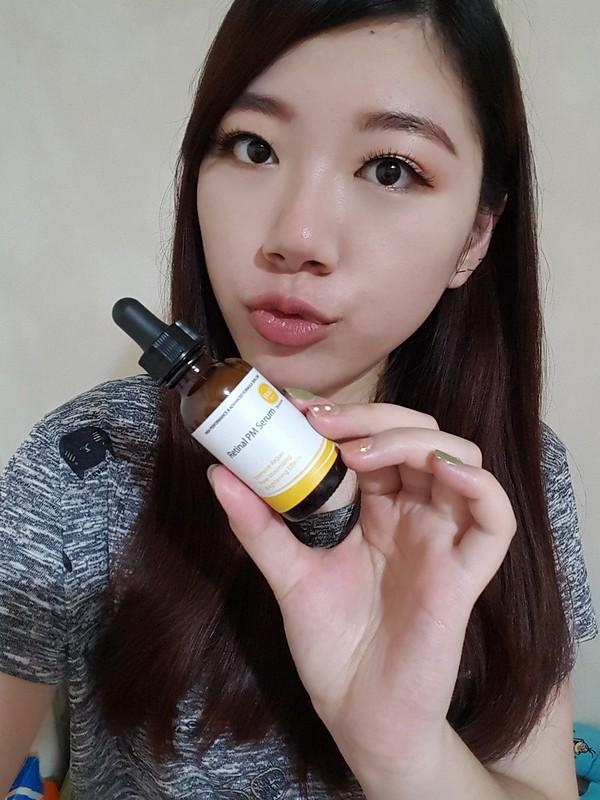 視黃醛強效復顏精華液 9