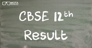 CBSE 12th Result Latest News