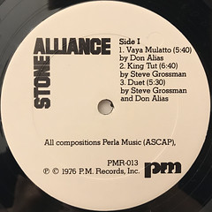 STONE ALLIANCE:STONE ALLIANCE(LABEL SIDE-A)