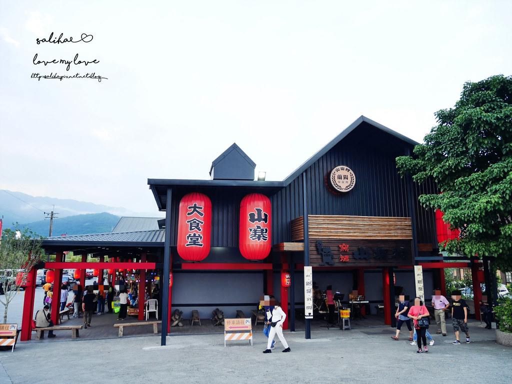 宜蘭窯烤山寨村 (2)