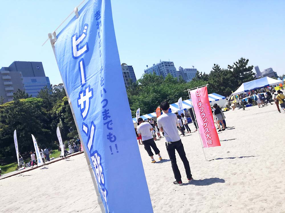 toomilog-JAPAN_BEACH_GAMES_Festival_2018_001