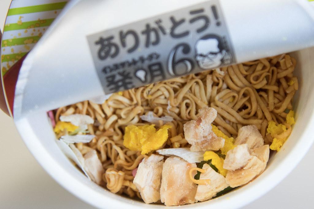 wasabi_chicken-3