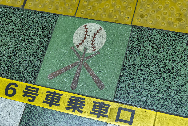Baseball motif in tile floor of Japanese metro station