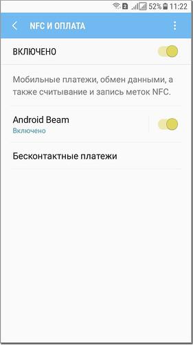 SamsungJ5_059