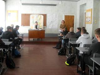 Доктора і молодіжний центр