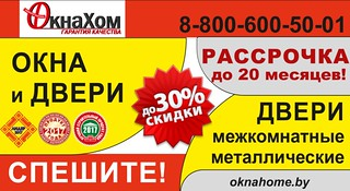 okna-hom-01_web