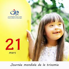 21 March Fr D