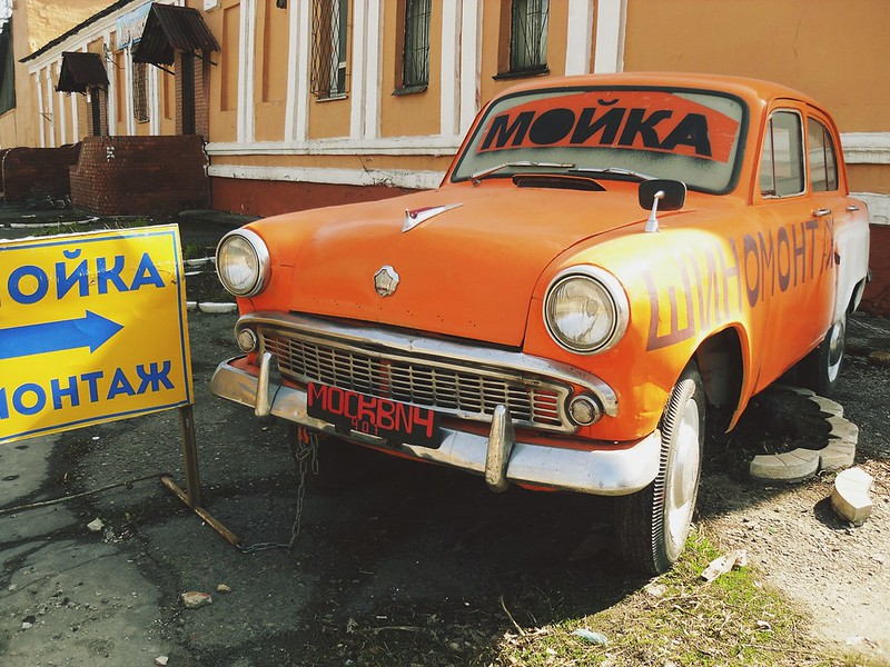 Москвич 407.