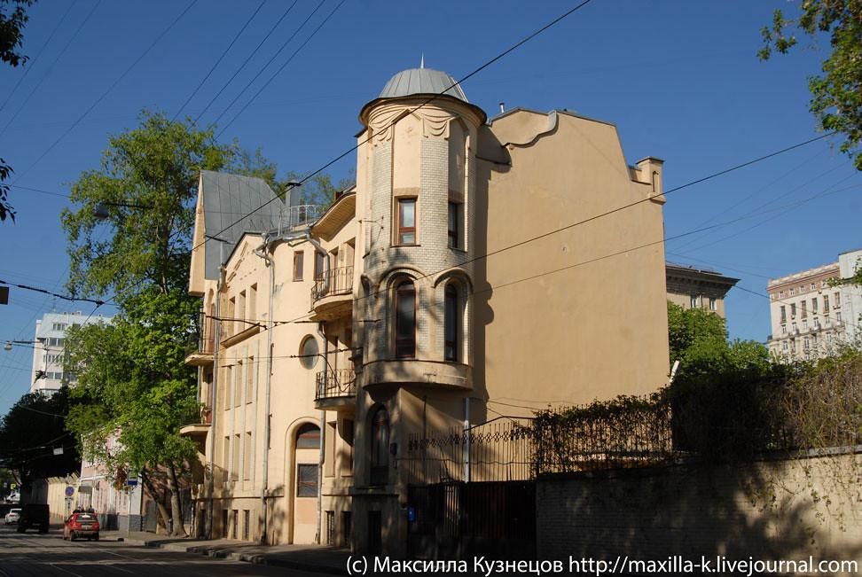 Бывшее посольство Мозамбика