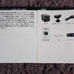 Conbrov 小型動体検知カメラ 開封レビュー (17)